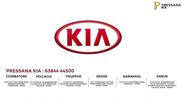 Kia Showroom in Coimbatore - Pressana Kia